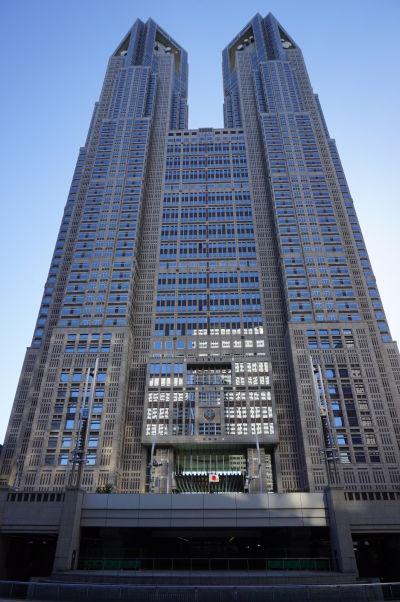 Budova metropolitnej vlády (Točó) v Tokiu