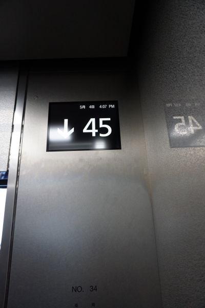 Budova metropolitnej vlády (Točó) v Tokiu - vyhliadka je k dispozícii zadarmo