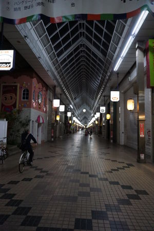 V Himedži sú neskutočne dlhé nákupné pasáže