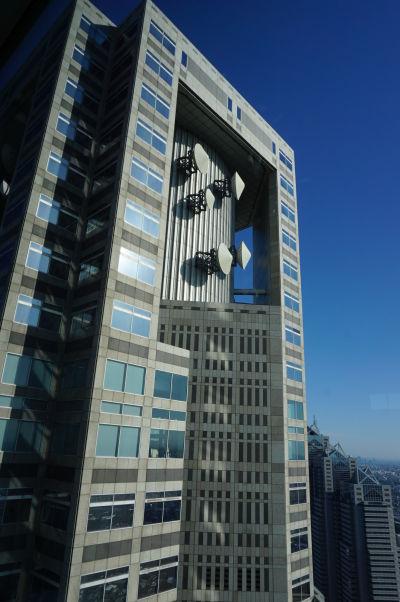 Budova metropolitnej vlády (Točó) v Tokiu - pohľad na vedľajšiu vežu
