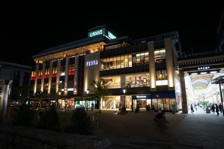 """V Himedži nájdete aj """"klasické"""" obchodné domy"""