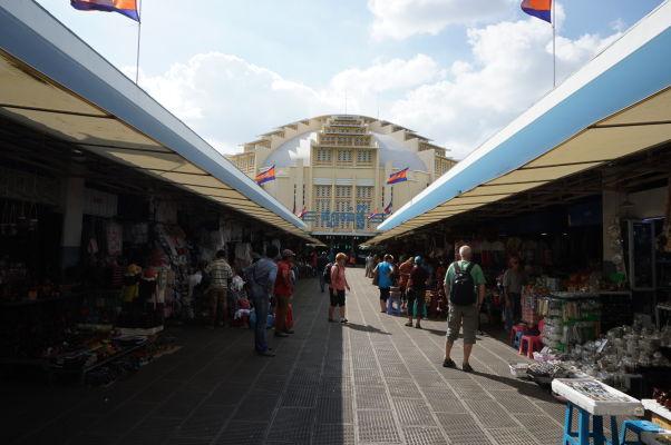 Centrálna tržnica (Central Market - Psar Thmey) v Phnom Penhu