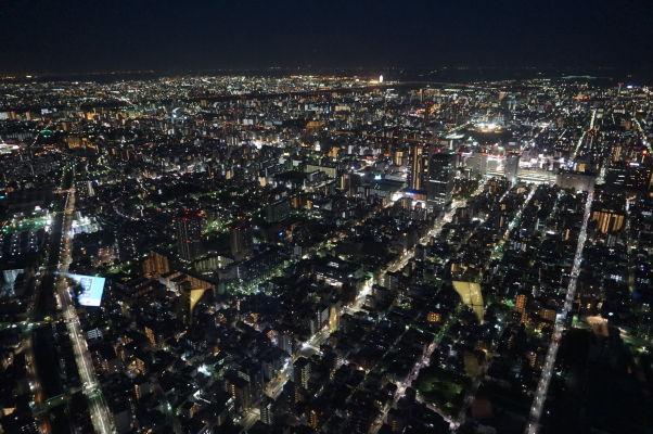 Tokyo Skytree - najvyššia veža sveta - výhľad na večerné Tokio