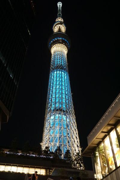 Tokyo Skytree - najvyššia veža sveta