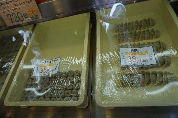 Tovar na rybej tržnici Cukidži (Tsukiji) v Tokiu