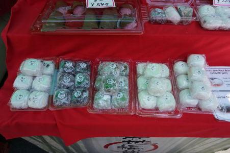 Tradičné japonské ryžové koláčiky mochi (moči)