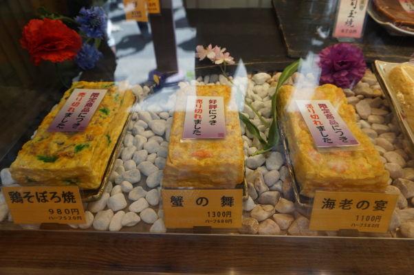 Na rybej tržnici Cukidži (Tsukiji) v Tokiu je možné kúpiť mnoho pochúťok, ktoré sú pre našinca občas ťažko identifikovateľné