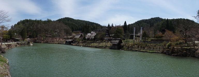 Jazero v skanzene Hida no Sato