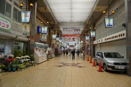 Nákupné pasáže v Himedži