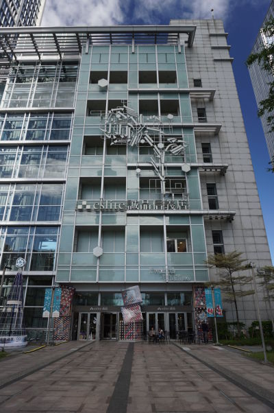 Kníhkupectvo Eslite neďaleko radnice (a veže Taipei 101) v Tchaj-peji