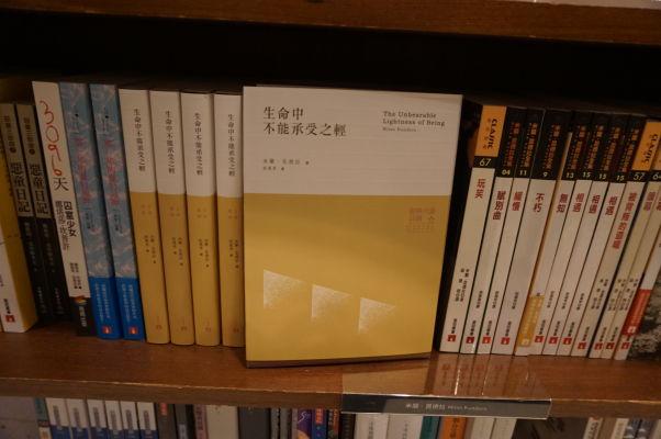 Čínsko-anglická verzia knihy českého autora píšuceho po francúzsky - Kníhkupectvo Eslite neďaleko radnice (a veže Taipei 101) v Tchaj-peji