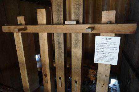 Vodou poháňané piesty, ktoré slúžili k drteniu zrna