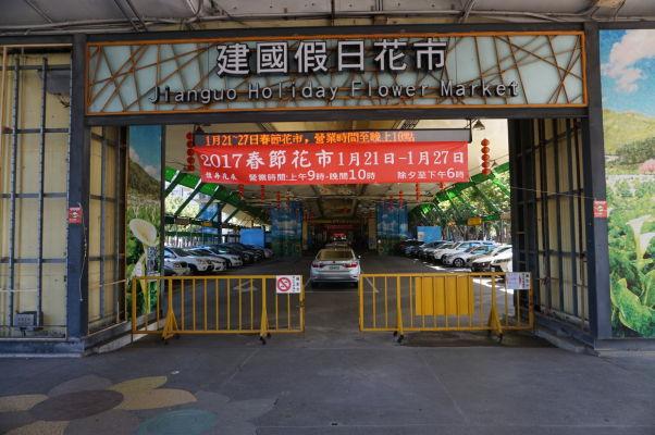 Víkendová tržnica s kvetmi v Tchaj-peji