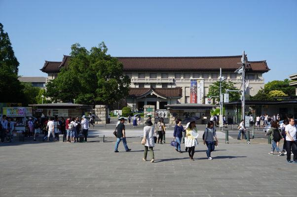 Národné múzeum v parku Ueno v Tokiu