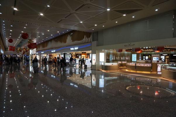 Letisko Taoyuan na Tchaj-wane