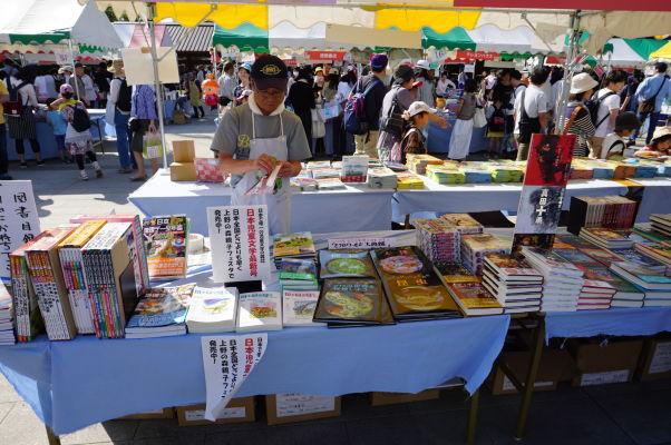 Trh s knihami v parku Ueno v Tokiu
