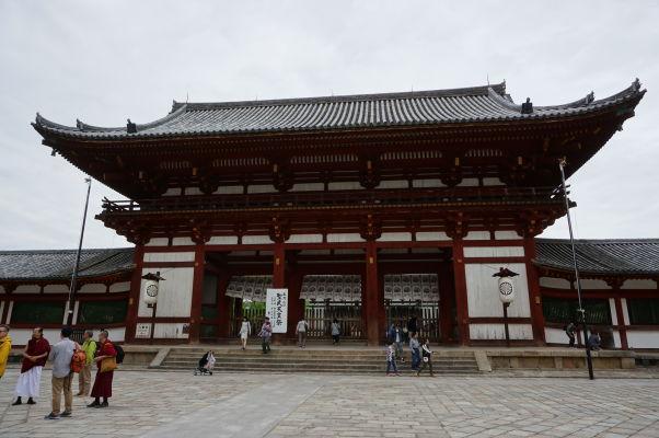 Múzeum chrámu Tódai-dži v Nare