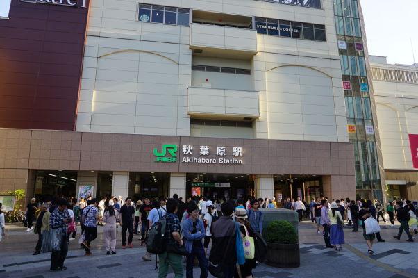 Vlaková stanica Akihabara, ktorá dala neoficiálny názov celej časti Tokia