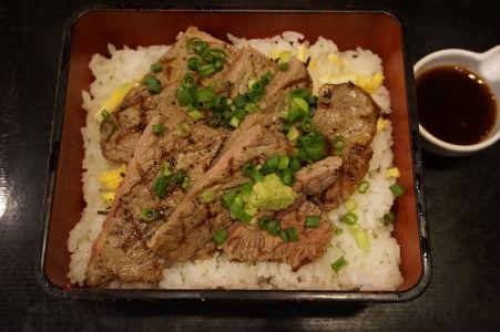 Japonci majú radi i hovädzie steaky