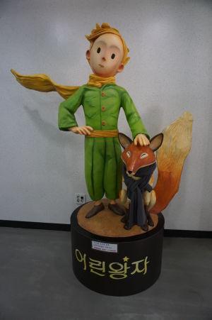 Malý princ s líškou v miestnom múzeu
