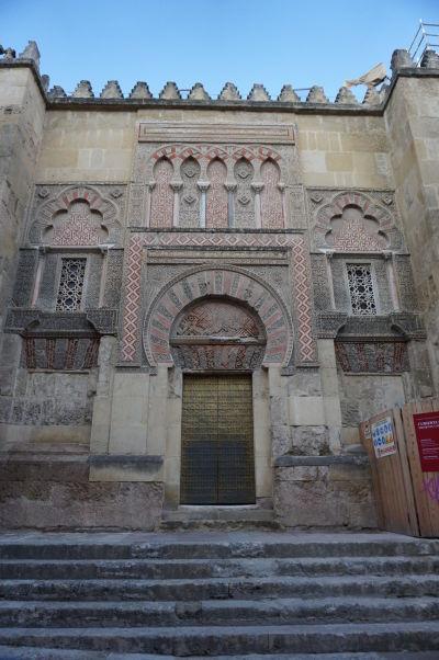 Brána sv. Ildefonsa v La Mezquite v Córdobe - Pochádza ešte z obdobia pred Reconquistou a je príkladom maurskej architektúry