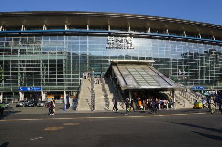 Vlaková stanica v Busane
