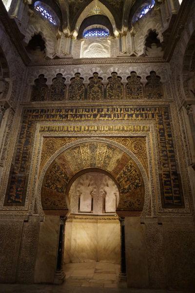 Mihráb (výklenok ukazujúci smer k Mekke) v Mešite-katedrále (Mezquite) v Córdobe