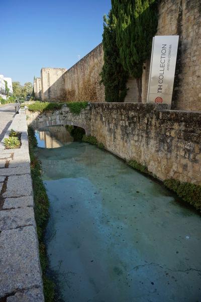 Opevnenie Córdoby v okolí ulice Calle Cairuan stojí na základoch z rímskej éry