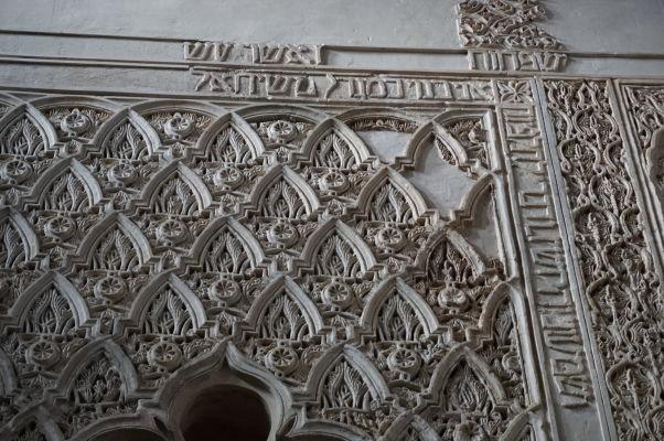 Synagóga v Córdobe - Zvyšky hebrejských nápisov