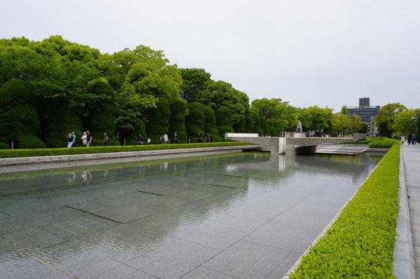 Nádrž mieru a Plameň mieru v Hirošime