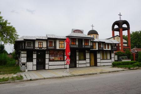 Hotel Kompleks Manastira s reštauráciou v Ivanove