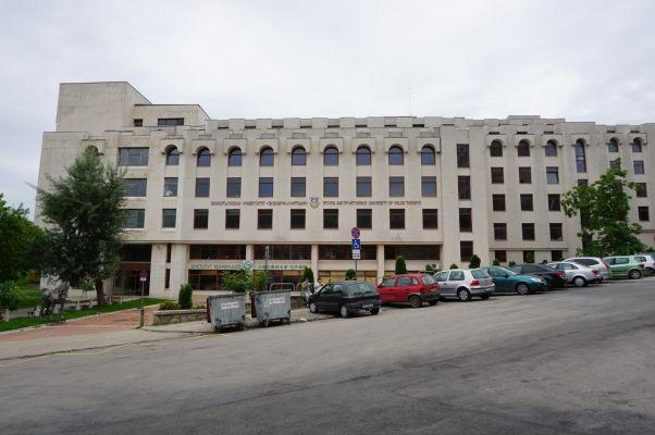 Univerzita sv. Cyrila a Metoda vo Velikom Tarnove