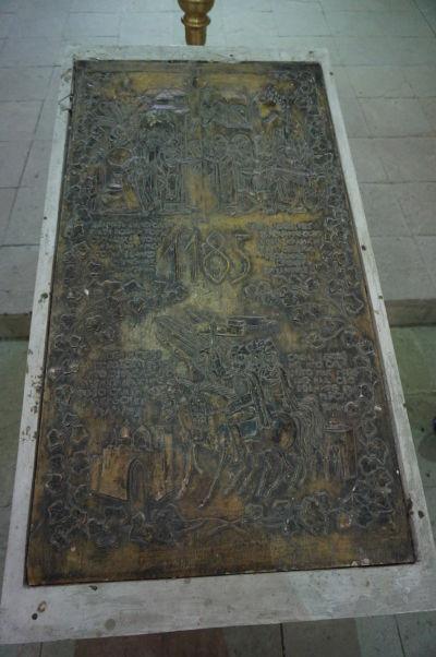 Pamätná doska pripomínajúca začiatok povstania proti Byzantíncom v roku 1185 v Kostole sv. Demetera vo Velikom Tarnove