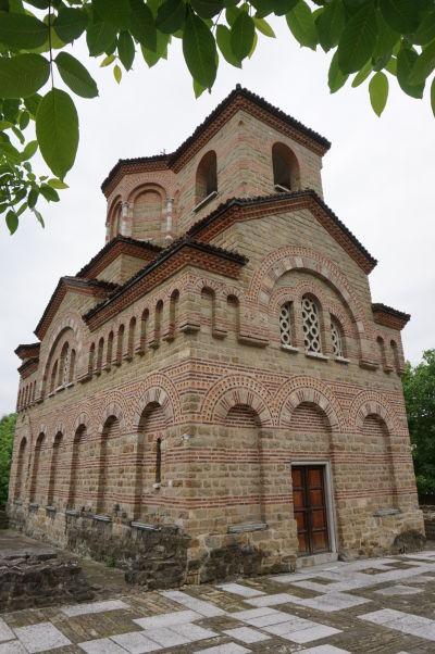 Kostol sv. Demetera vo Velikom Tarnove