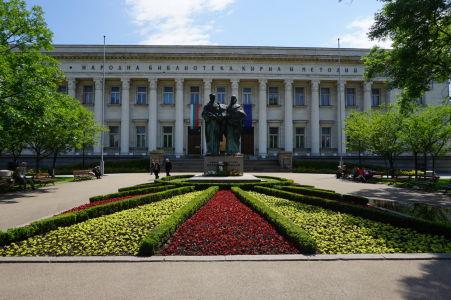Národná knižnica Cyrila a Metoda v Sofii