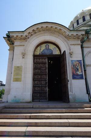 Katedrála Alexandra Nevského v Sofii - Vchod do krypty s múzeom