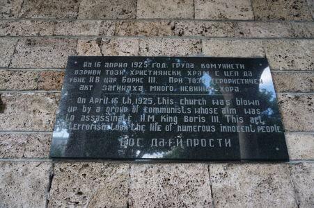 Pamätná doska pripomínajúca bombový atentát spáchaný komunistami