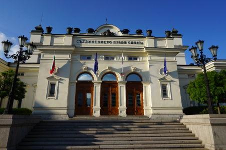 Národný bulharský parlament