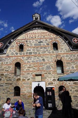 Pekáreň v Rile - Predáva domáci chlieb a mekicu