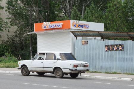 V uliciach Podnesterska sa preháňajú aj Lady a Moskviče