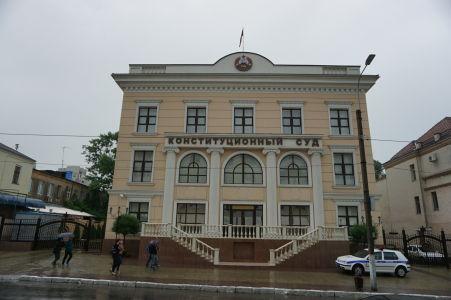 Budova Ústavného súdu Podnesterska v Tiraspoli