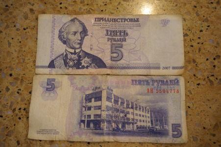 5-rubľová bankovka vyobrazujúca Alexandra Suvorova, zakladateľa Tiraspoľa