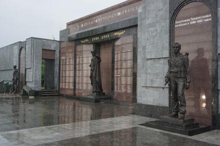 Pamätník obetiam vojny za nezávislosť v rokoch 1990 až 1992