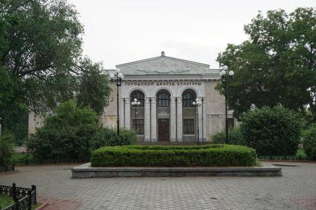 Tiraspoľský Dom kultúry