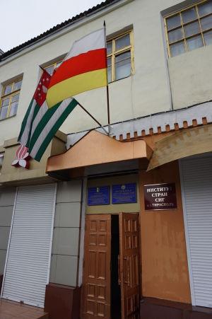 Podnestersko sa navzájom uznalo s ďalšími separatistickými republikami - Abcházskom a Osetskom