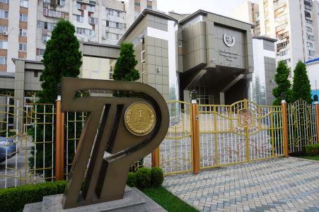 Národná banka Podnesterska