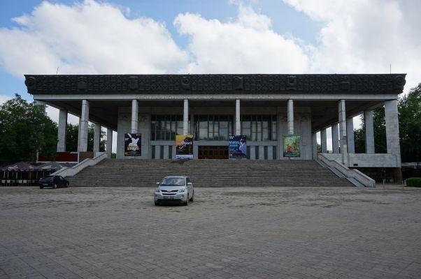 Opera v Kišiňove