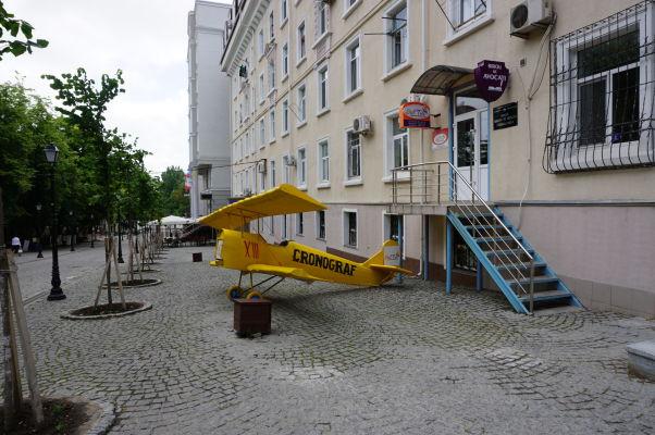 Ulica Eugana Doga v Kišiňove