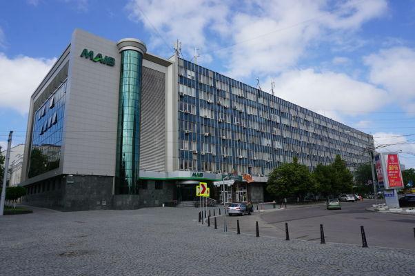 Moldavská banka Agroindbank