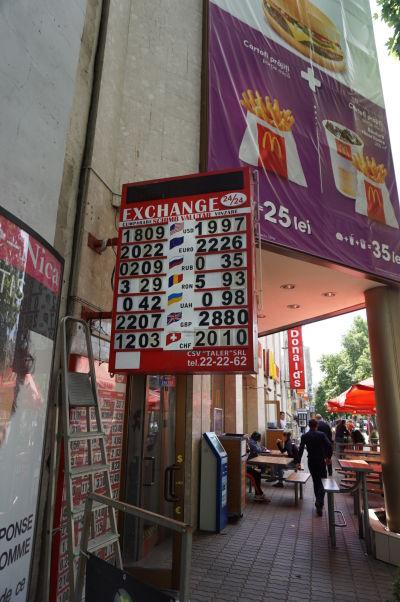 Kišiňov - výmenné kurzy za moldavský lei - zistíte, či sú výhodné alebo nie?